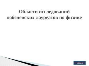 Новоселов родился в 1974 году в Нижнем Тагиле. После окончания МФТИ он нескол