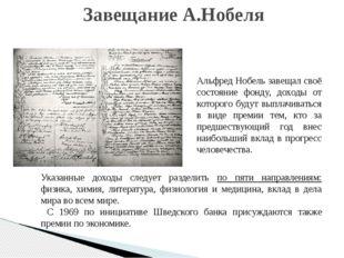 Родился в Москве. В 1938 году закончил Физический факультет МГУ им. М.В.Лом