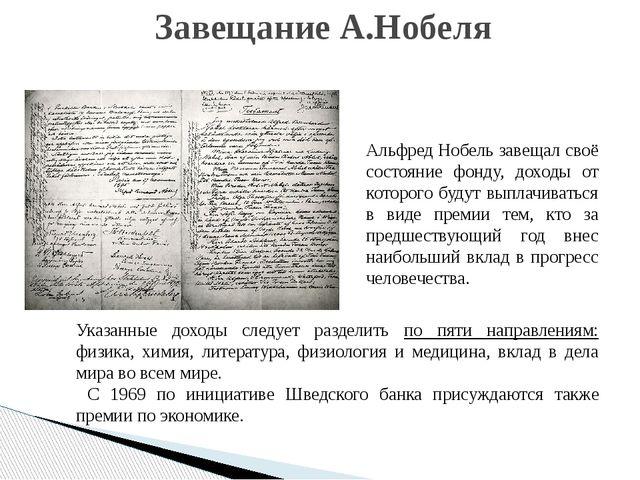Родился в Москве. В 1938 году закончил Физический факультет МГУ им. М.В.Лом...