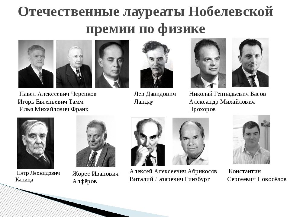 Родился в Баку в семье инженера-физика. В 1922 поступил в Азербайджанский Гос...