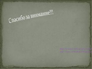 http://to-name.ru/biography/evklid.htm http://citaty.su/kratkaya-biografiya-e