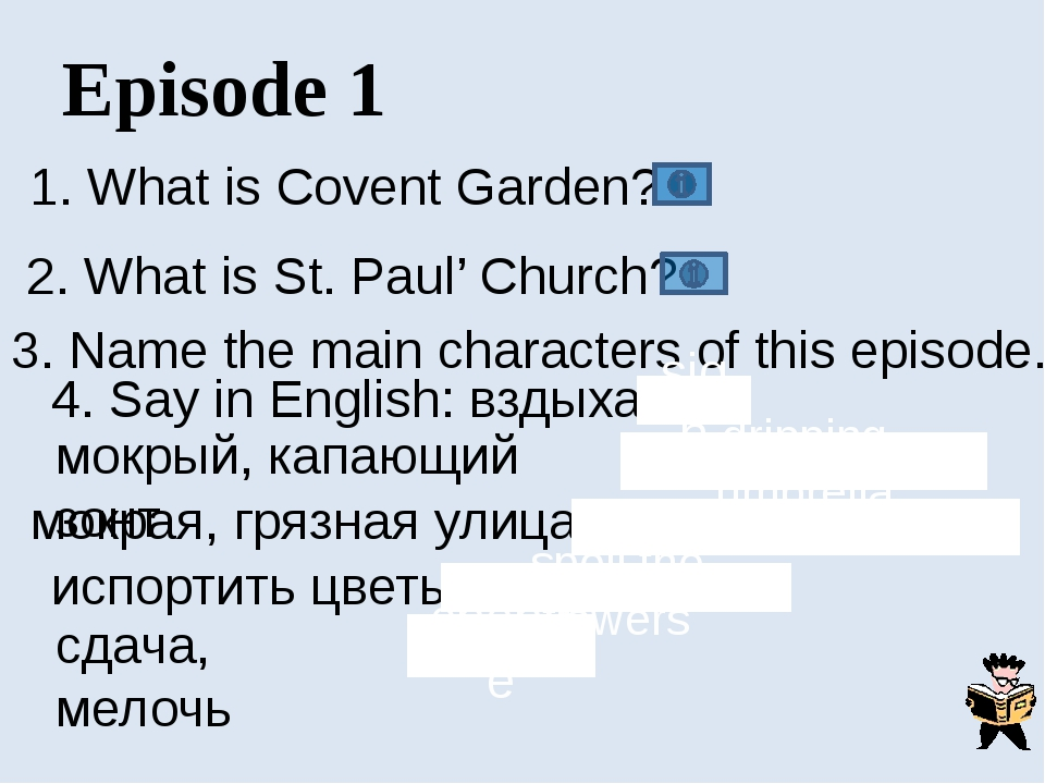 Episode 3 Say in Russian What helped the two men discussed the Indian dialect...