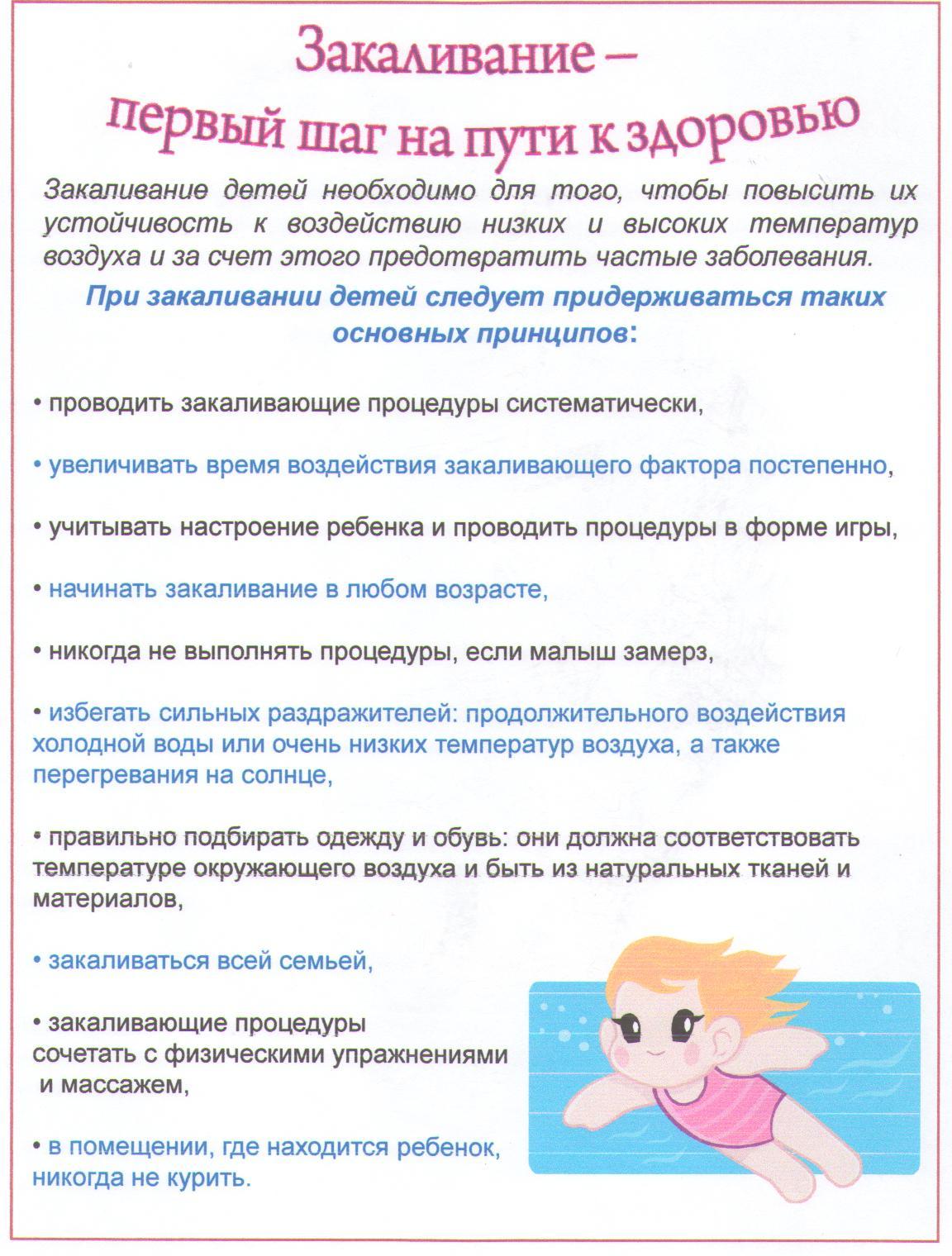 hello_html_b679982.jpg
