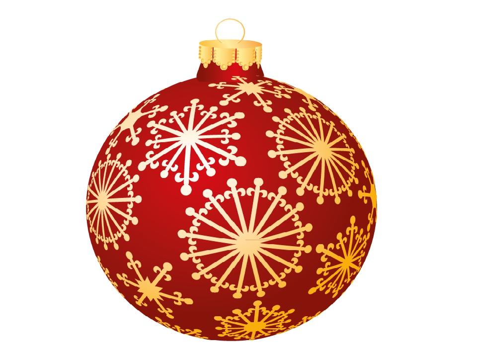 Картинка новогодний шар на белом фоне