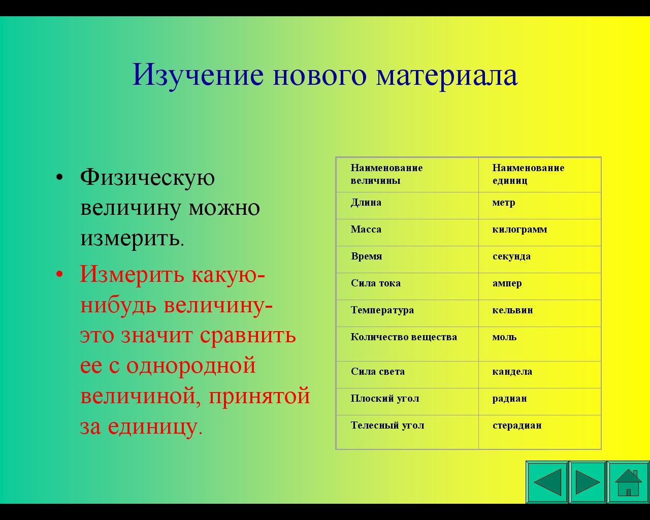 hello_html_22fb6bbc.png