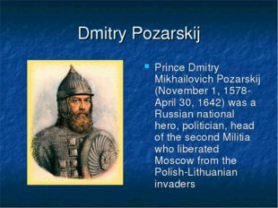 Dmitry Pozarskij Prince Dmitry Mikhailovich Pozarskij (November 1, 1578-April