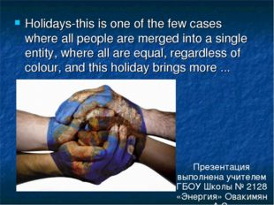 Holidays-this is one of the few cases where all people are merged into a sing