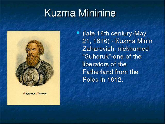 Kuzma Mininine (late 16th century-May 21, 1616) - Kuzma Minin Zaharovich, nic...