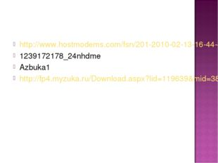 http://www.hostmodems.com/fsn/201-2010-02-13-16-44-41 1239172178_24nhdme Azbu