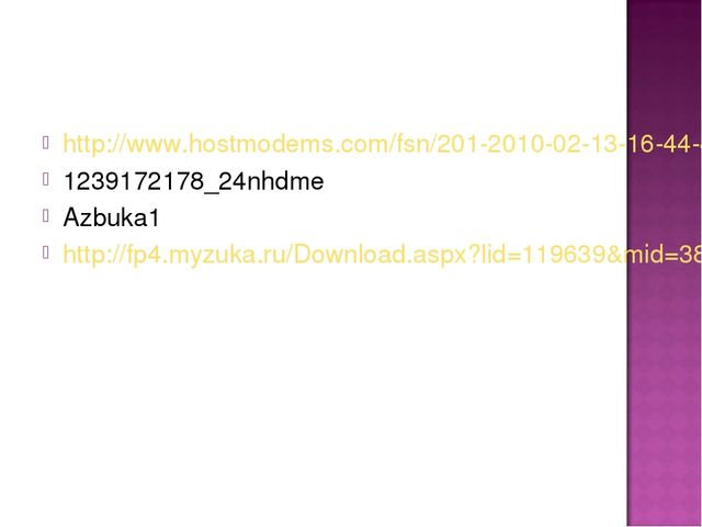 http://www.hostmodems.com/fsn/201-2010-02-13-16-44-41 1239172178_24nhdme Azbu...