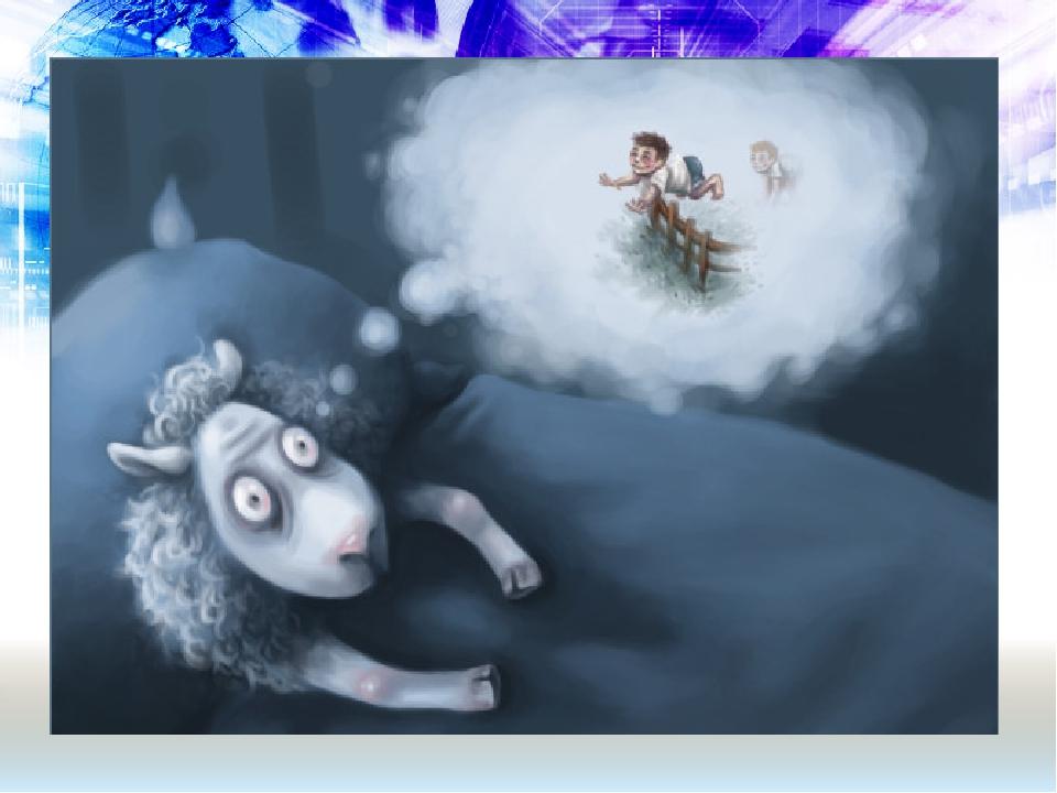 Некуда девать руки ночью во время сна и как лечить