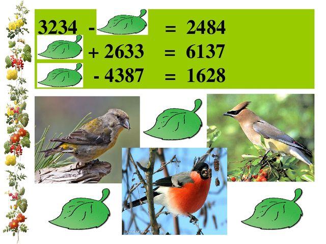 3234 - = 2484 + 2633 = 6137 - 4387 = 1628 750 3504 6015