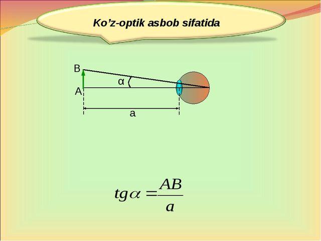 α А В а Ko'z-optik asbob sifatida