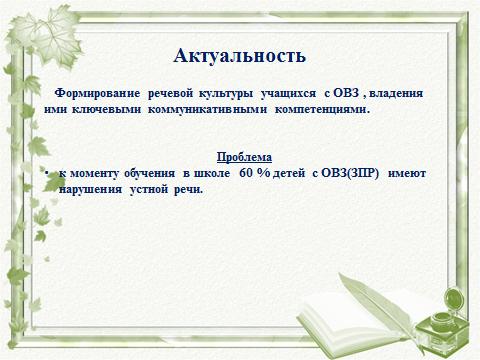 hello_html_60a2ff2e.png