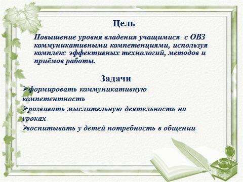 hello_html_c3c6630.png