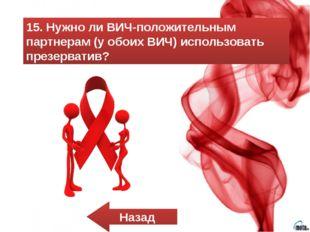 12. Расставьте в порядке убывания эффективность методов защитыот заражения ВИ