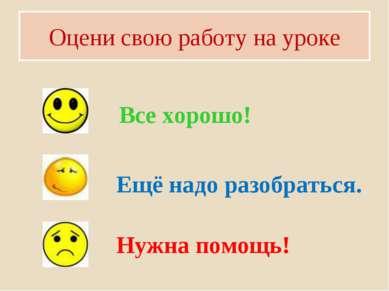 hello_html_6350be2a.jpg