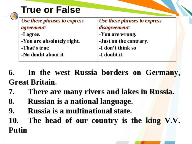 True or False 6.	In the west Russia borders on Germany, Great Britain. 7.	The...