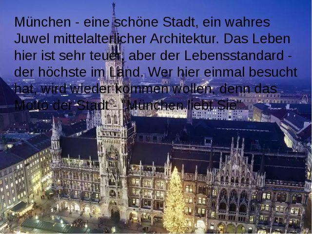 München - eine schöne Stadt, ein wahres Juwel mittelalterlicher Architektur....