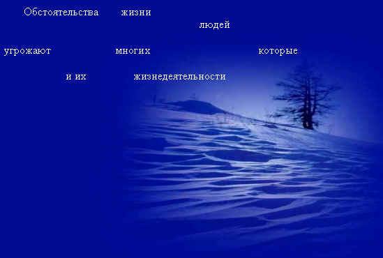 hello_html_m3eba2b7c.jpg
