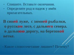 В синей луже, с зимней рыбалки, о русском лесе, с дальнего севера. в дальнюю