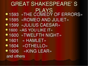 GREAT SHAKESPEARE' S PLAYS 1593 «THE COMEDY OF ERRORS» 1595 «ROMEO AND JULIET
