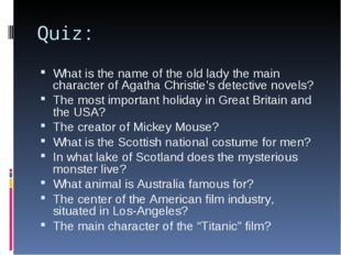 Quiz: What is the name of the old lady the main character of Agatha Christie'