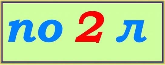 hello_html_76a2a10b.jpg