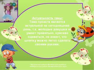 Муниципальное казённое образовательное учреждение Новобирюсинская средняя общ