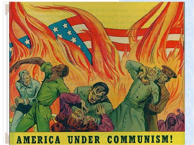 А) Идеологическое противостояние СССР: борьба с «космополитизмом» Обвинения в...