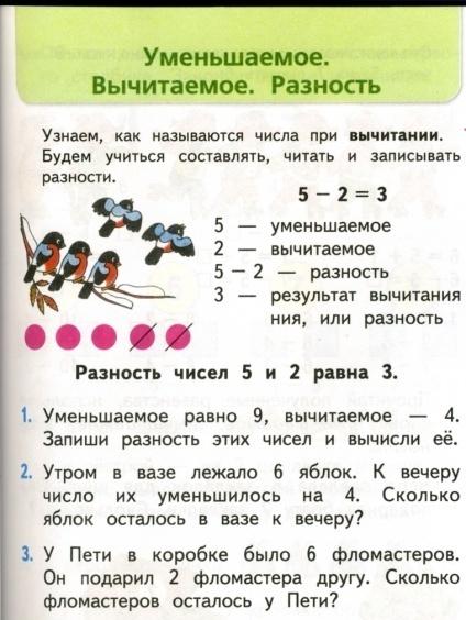 hello_html_4b6b2690.jpg