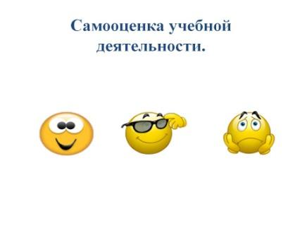 hello_html_m6da9d66c.jpg