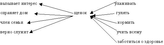 hello_html_m297f2cda.jpg
