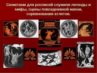 Сюжетами для росписей служили легенды и мифы, сцены повседневной жизни, сорев