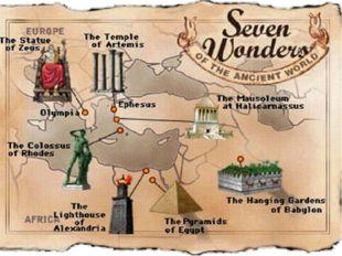 7 чудес света картинка