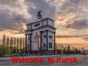 SEVEN WONDERS OF THE KURSK REGION Completed: Anpilogova Alexsandra Student 6