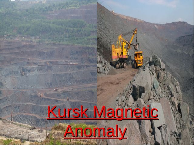 Kursk Magnetic Anomaly