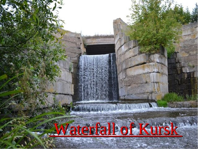 . Waterfall of Kursk