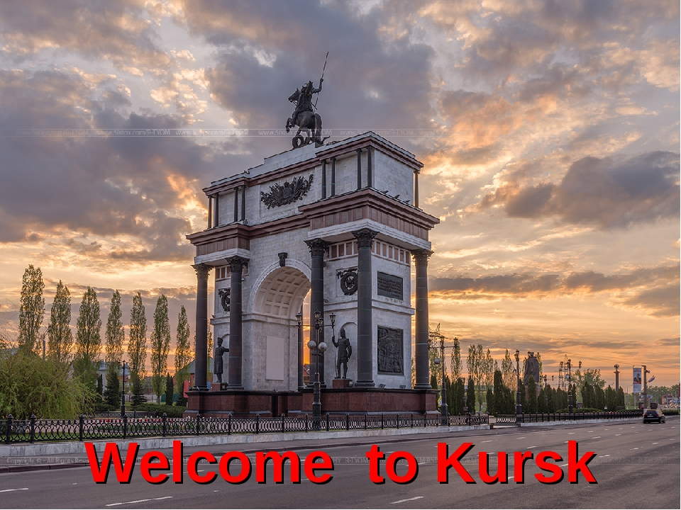 SEVEN WONDERS OF THE KURSK REGION Completed: Anpilogova Alexsandra Student 6...
