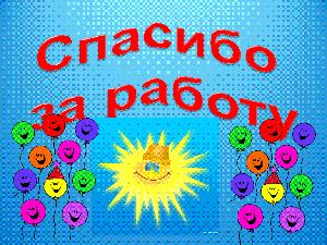 hello_html_m22fe866b.png