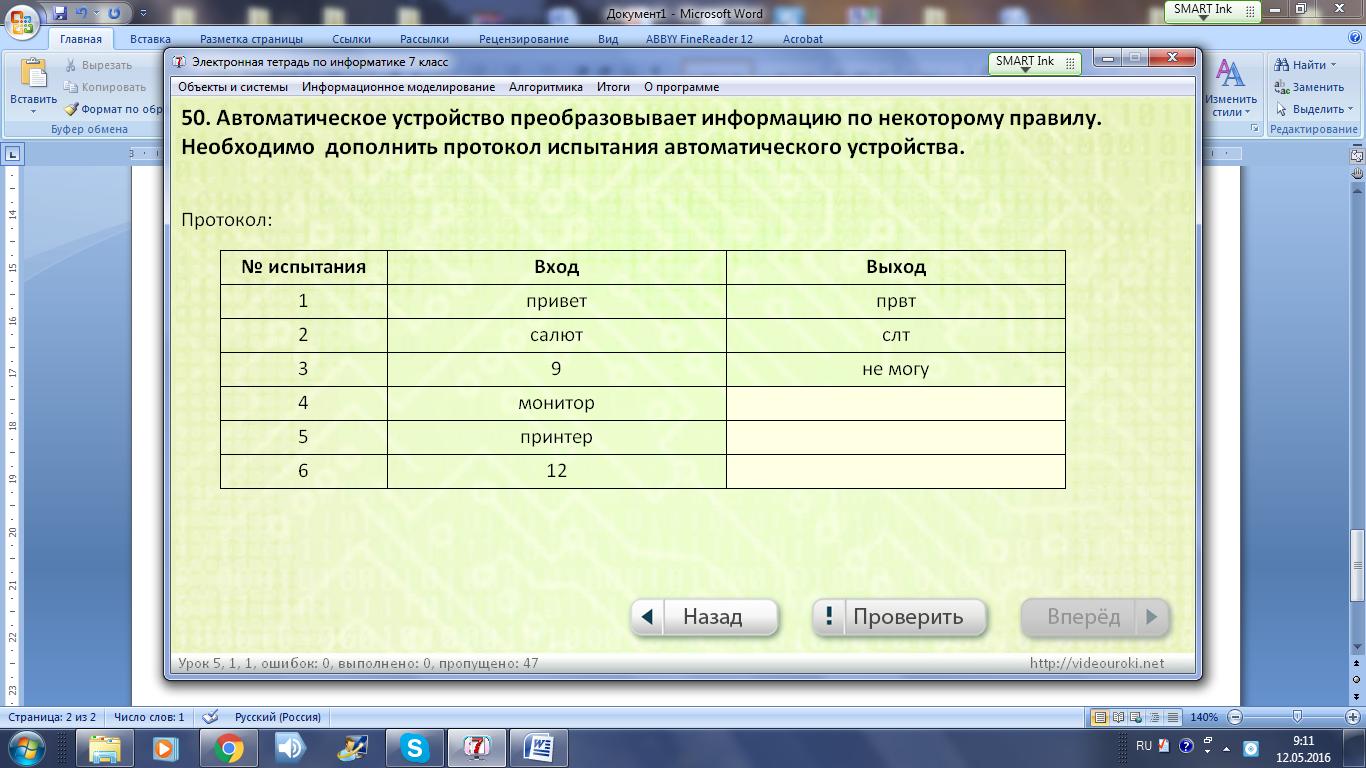 hello_html_43b764e3.png