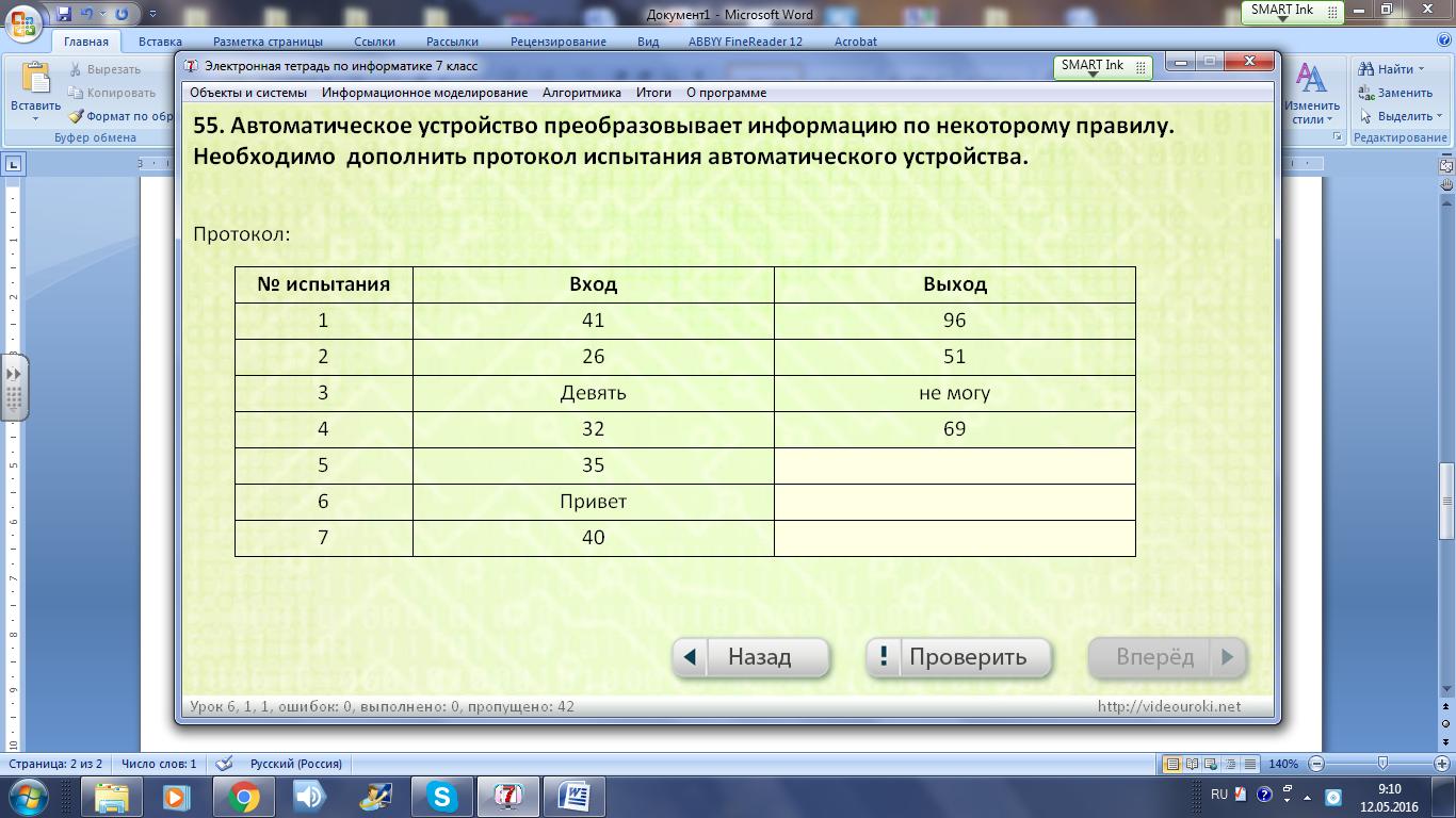 hello_html_m22815bc.png