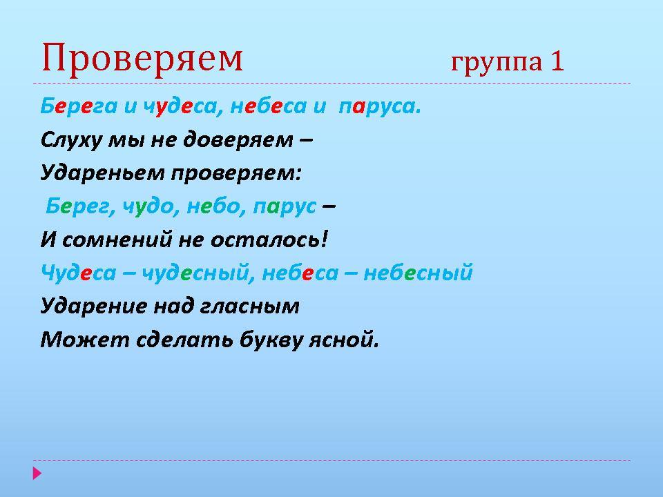 hello_html_25b3ab20.jpg