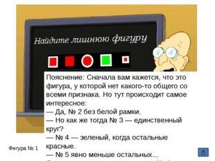 Напиши девять цифр: 1;2;3;4;5;6;7;8;9, не меняя их порядка, расставьте между