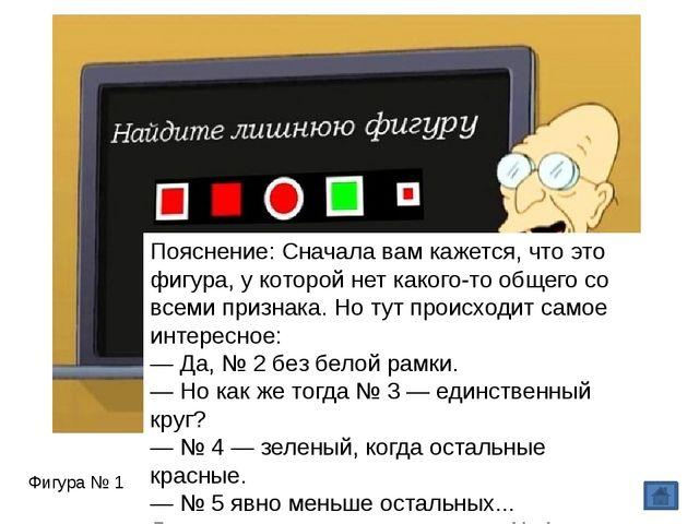 Напиши девять цифр: 1;2;3;4;5;6;7;8;9, не меняя их порядка, расставьте между...