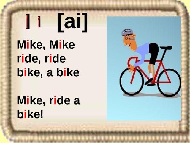 [ai] Mike, Mike ride, ride bike, a bike Mike, ride a bike!