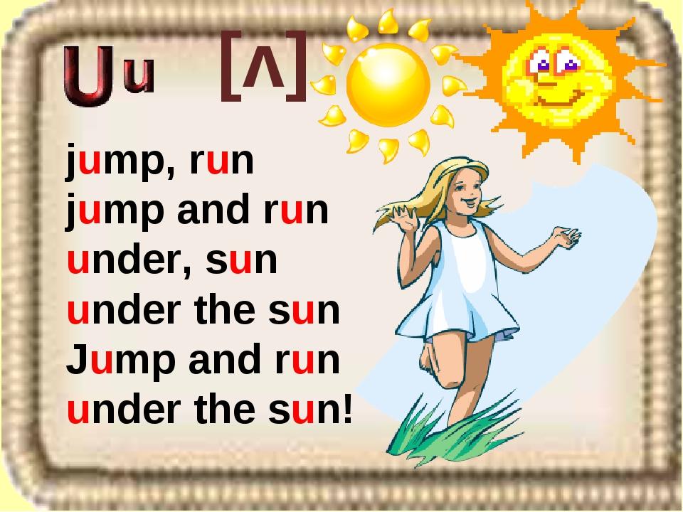 [v] jump, run jump and run under, sun under the sun Jump and run under the s...