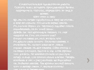 Самостоятельная проверочная работа Списать текст, вставить пропущенные буквы