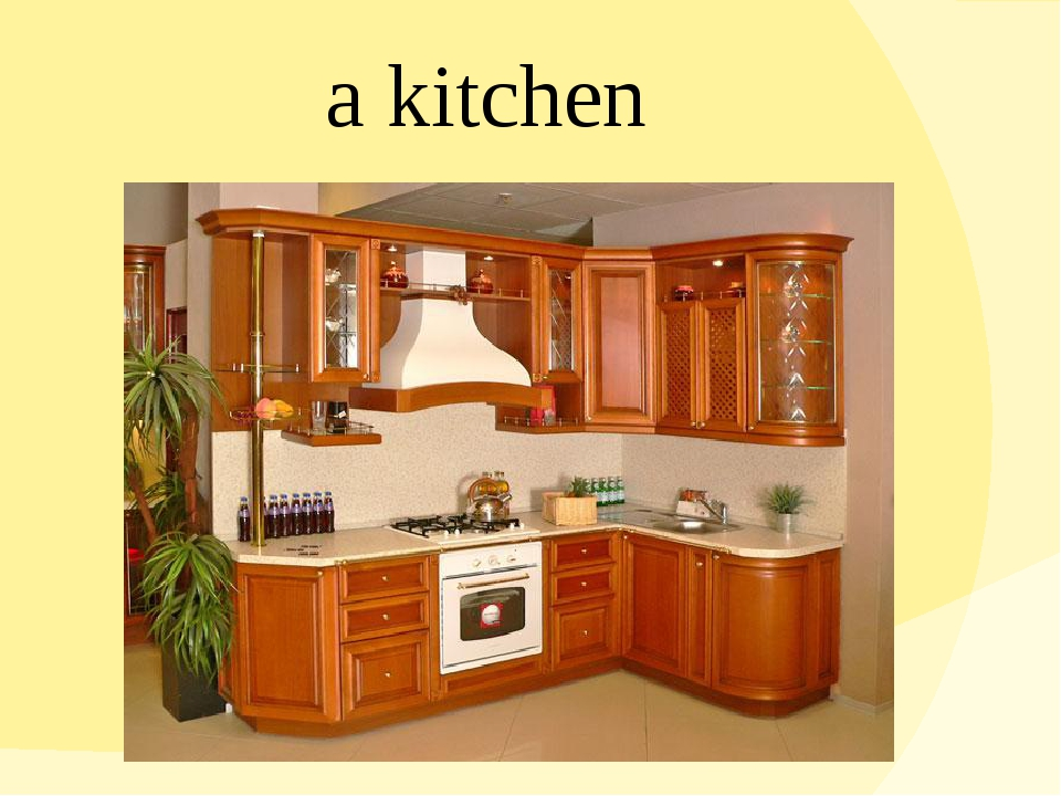 a kitchen