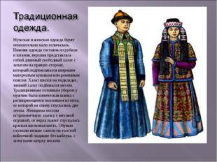 Мужская и женская одежда бурят относительно мало отличалась. Нижняя одежда со